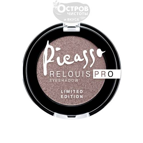Тени для век Relouis PRO Picasso Limited Edition тон 05, 3 г